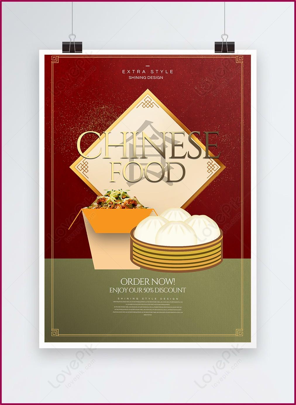 Chinese Menu Design Template Free Download