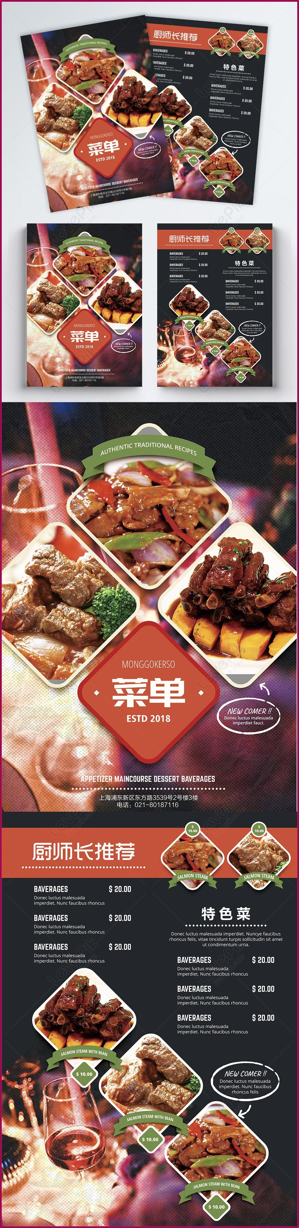 Chinese Menu Template Free