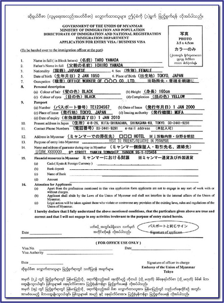 Myanmar Embassy Bangkok Visa Application Form