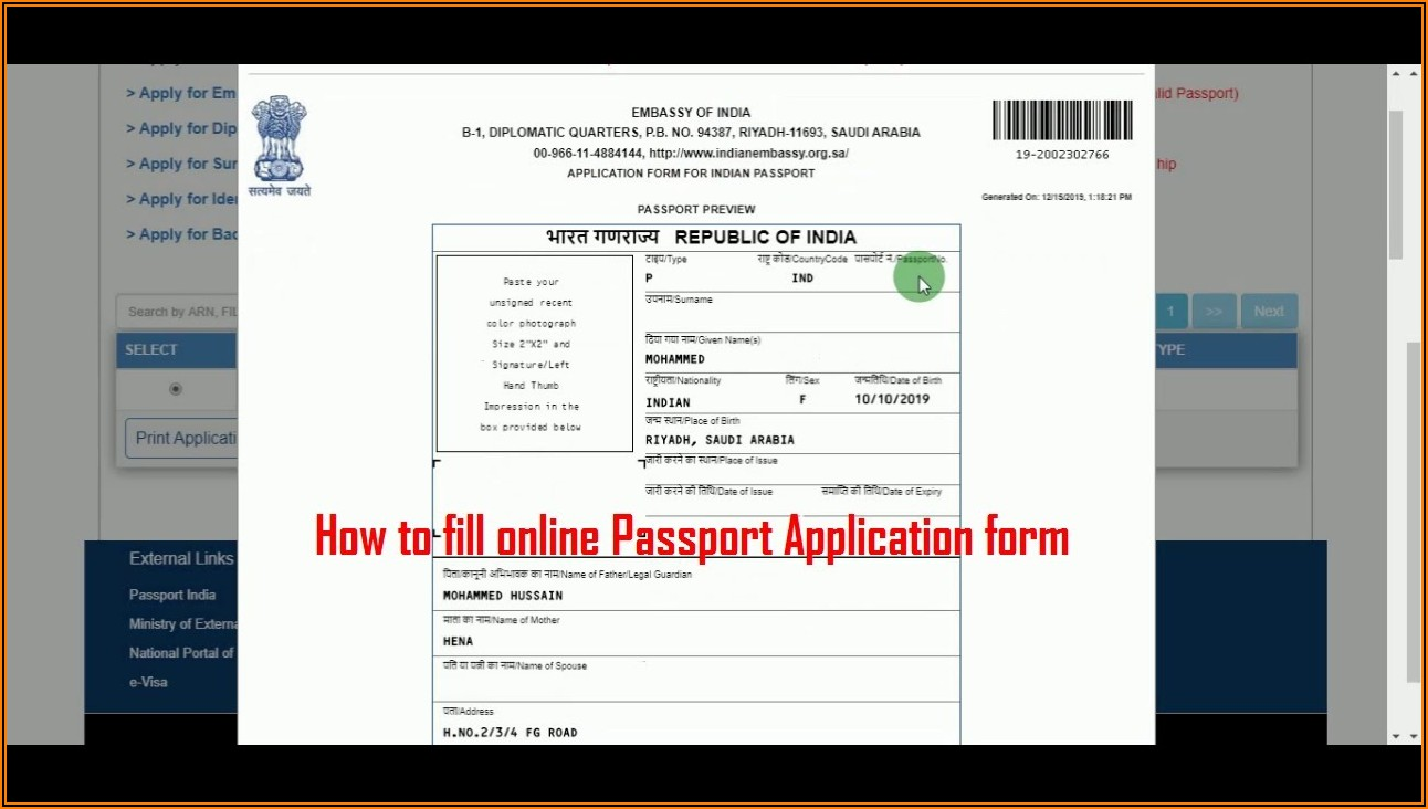 Application For Passport Renewal Form