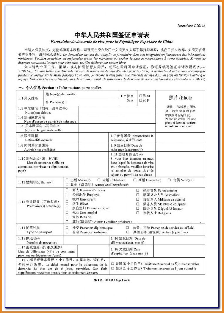 China Visa Application Form Nyc