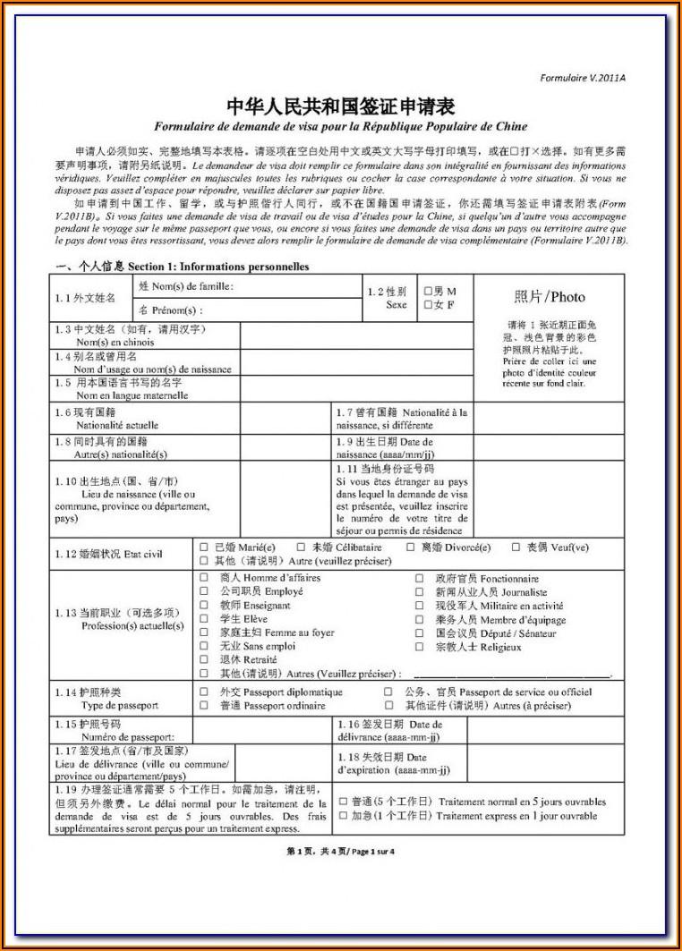 China Visa Application Form Nyc