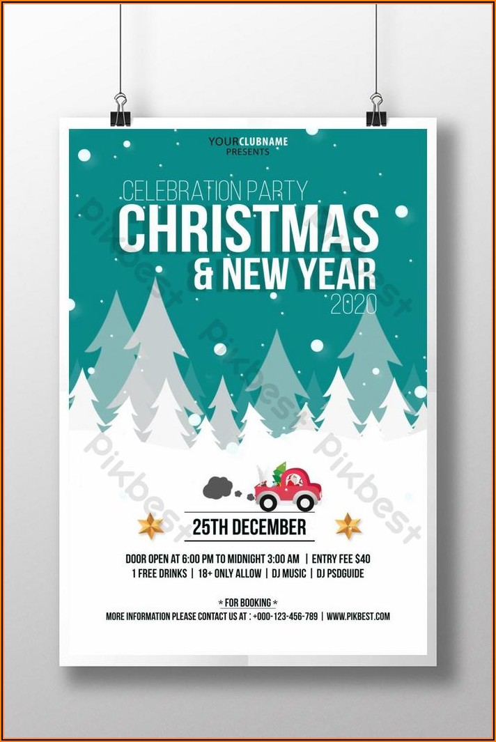 Christmas Invitation Template Free Download