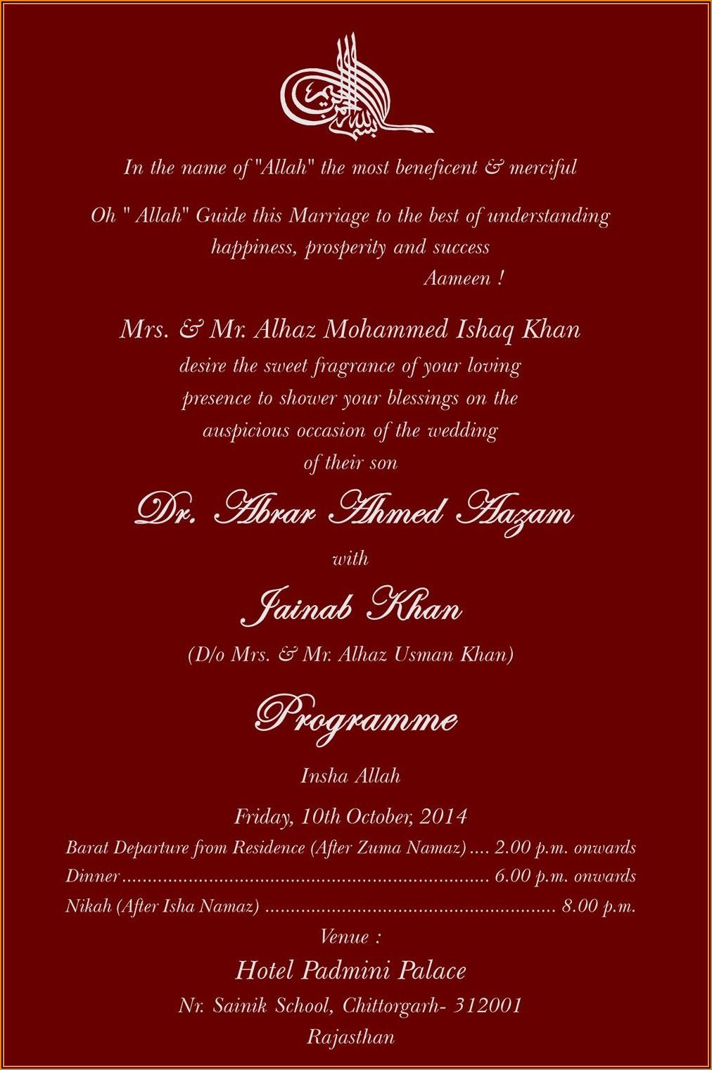 Free Islamic Wedding Invitation Templates