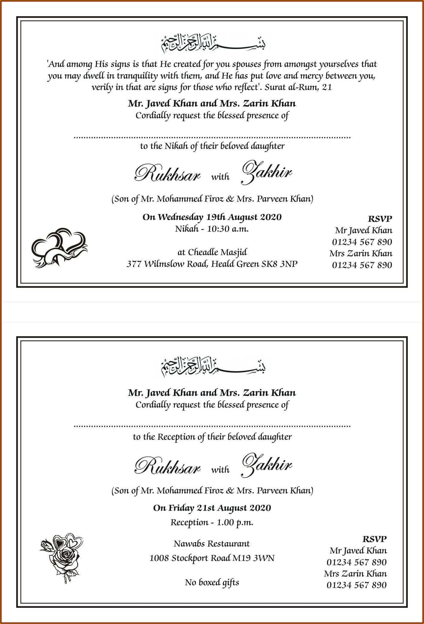 Muslim Wedding Invitation Template