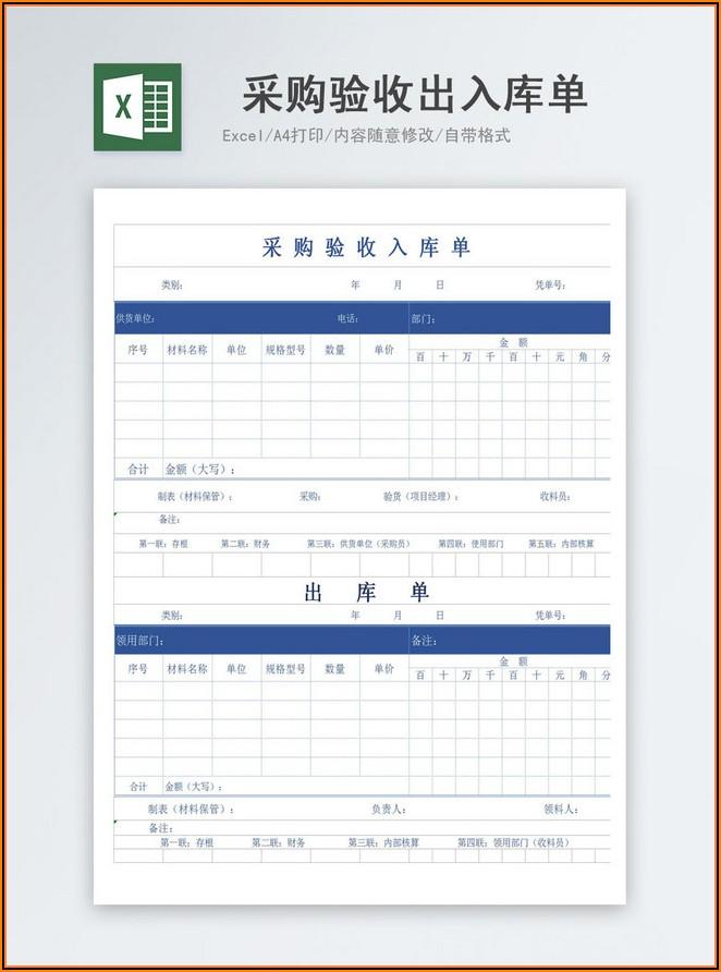 Warehouse Checklist Template Excel
