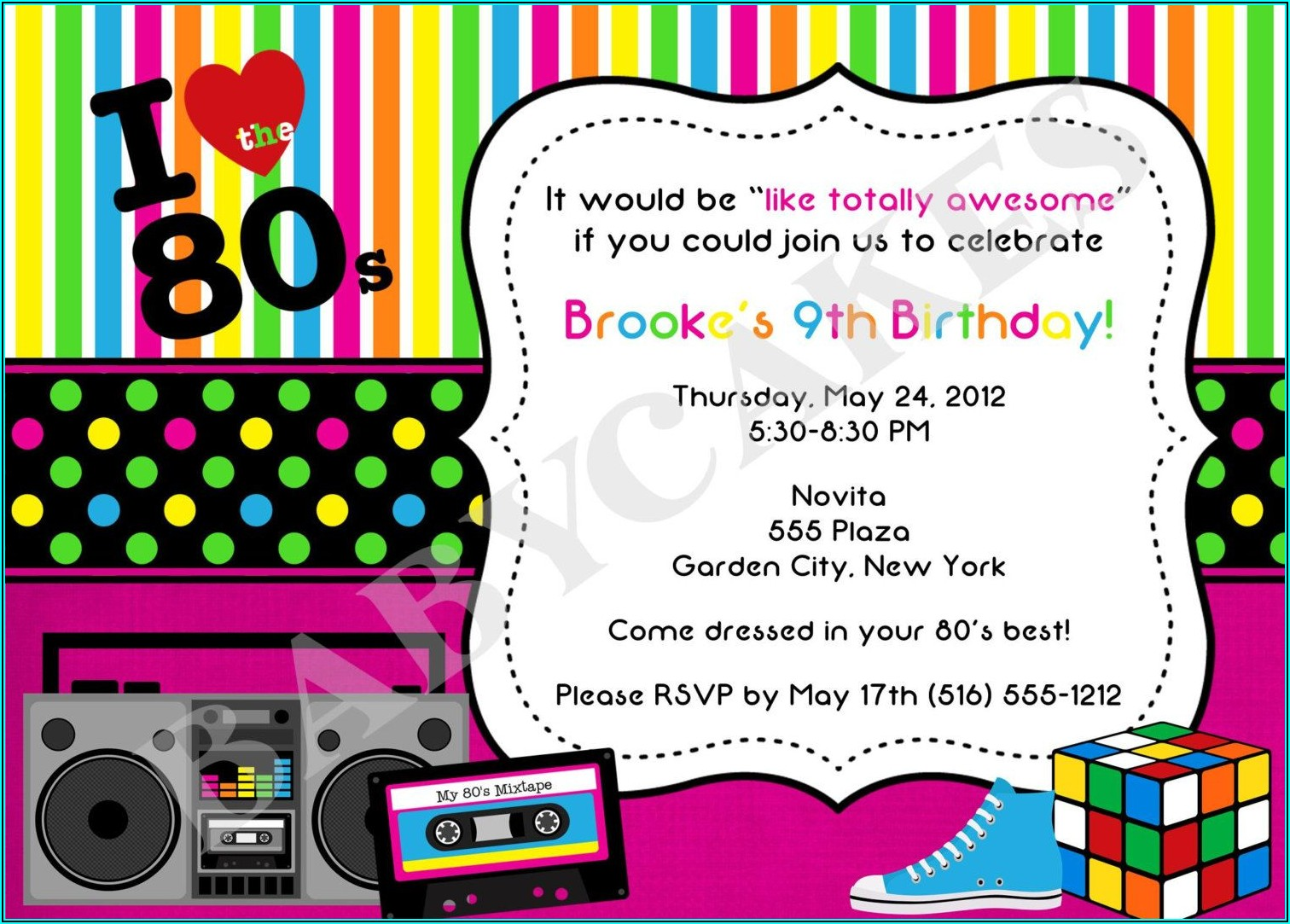 80's Theme Party Invitation Templates Free