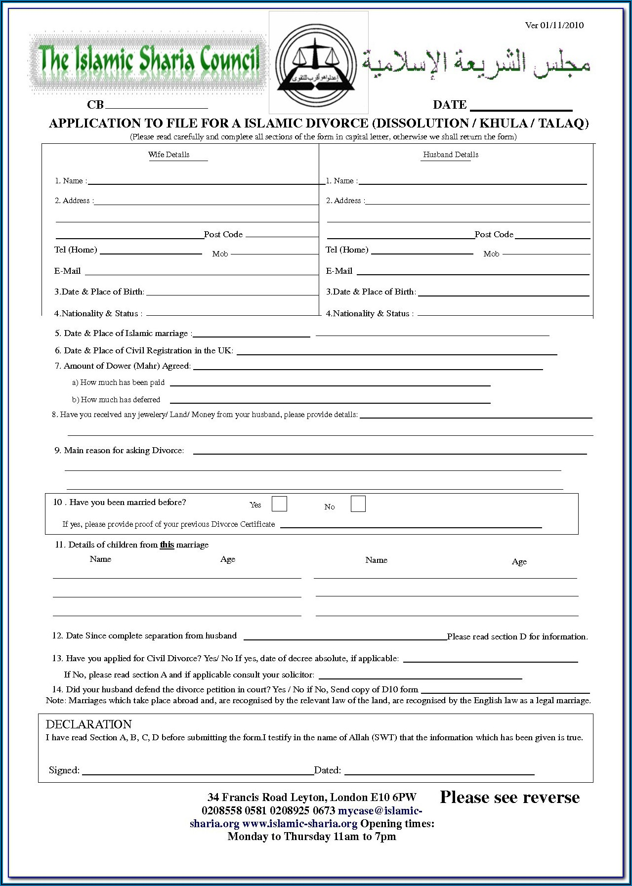 Divorce Fee Waiver Form