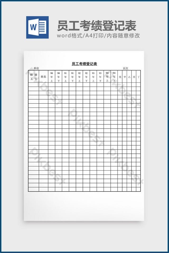 Employee Performance Appraisal Form Doc