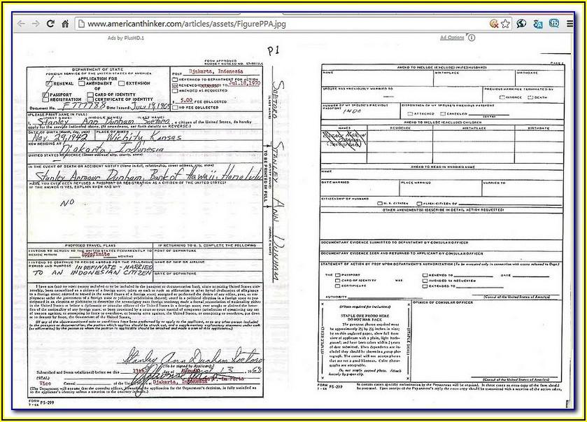 Guyana Renewal Passport Form