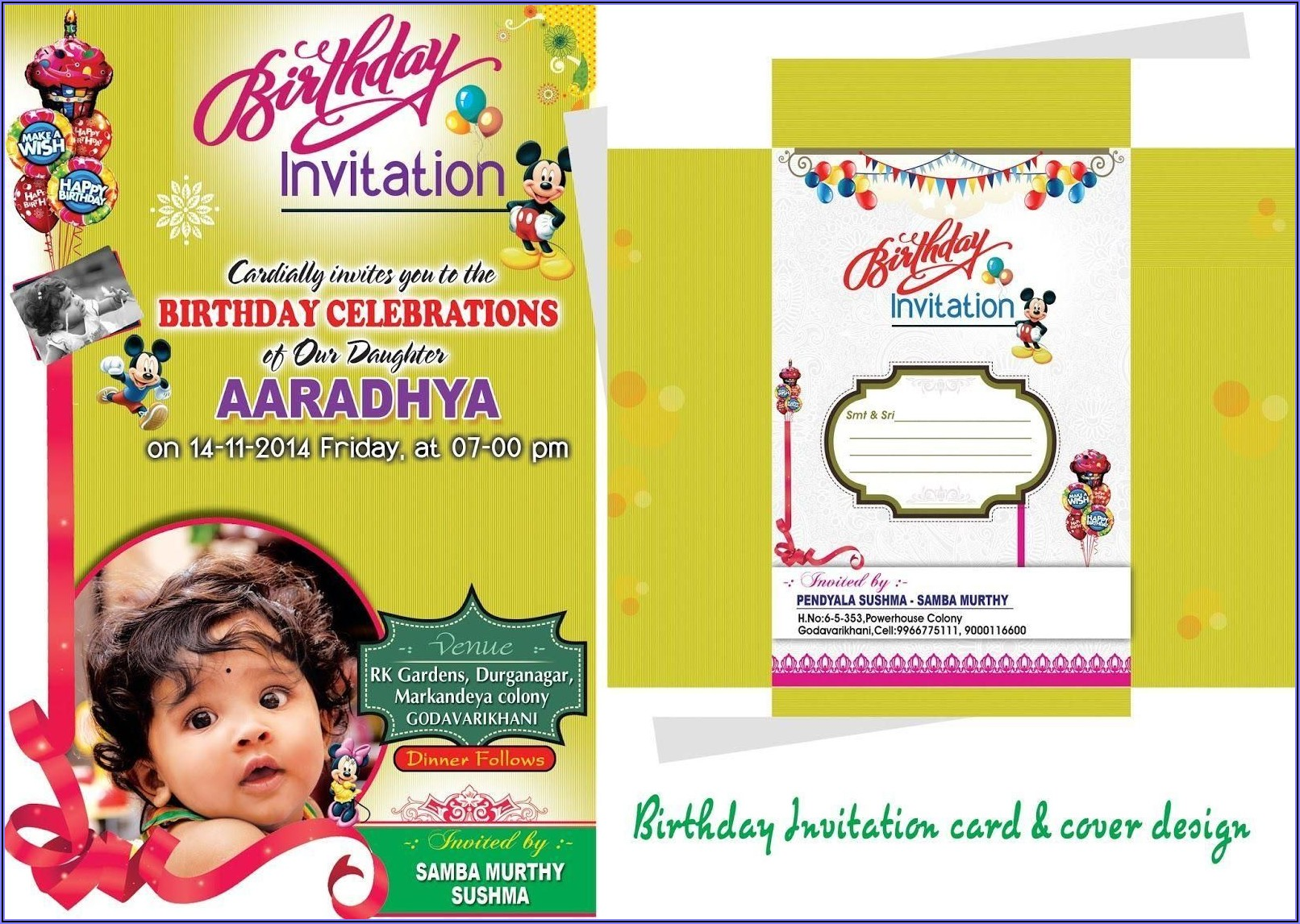 Birthday Invitation Card In Hindi