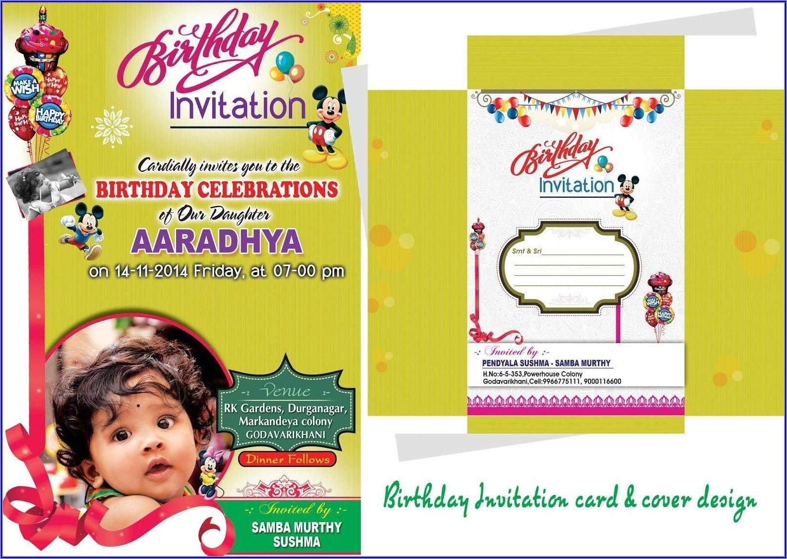 Birthday Invitation Card In Hindi