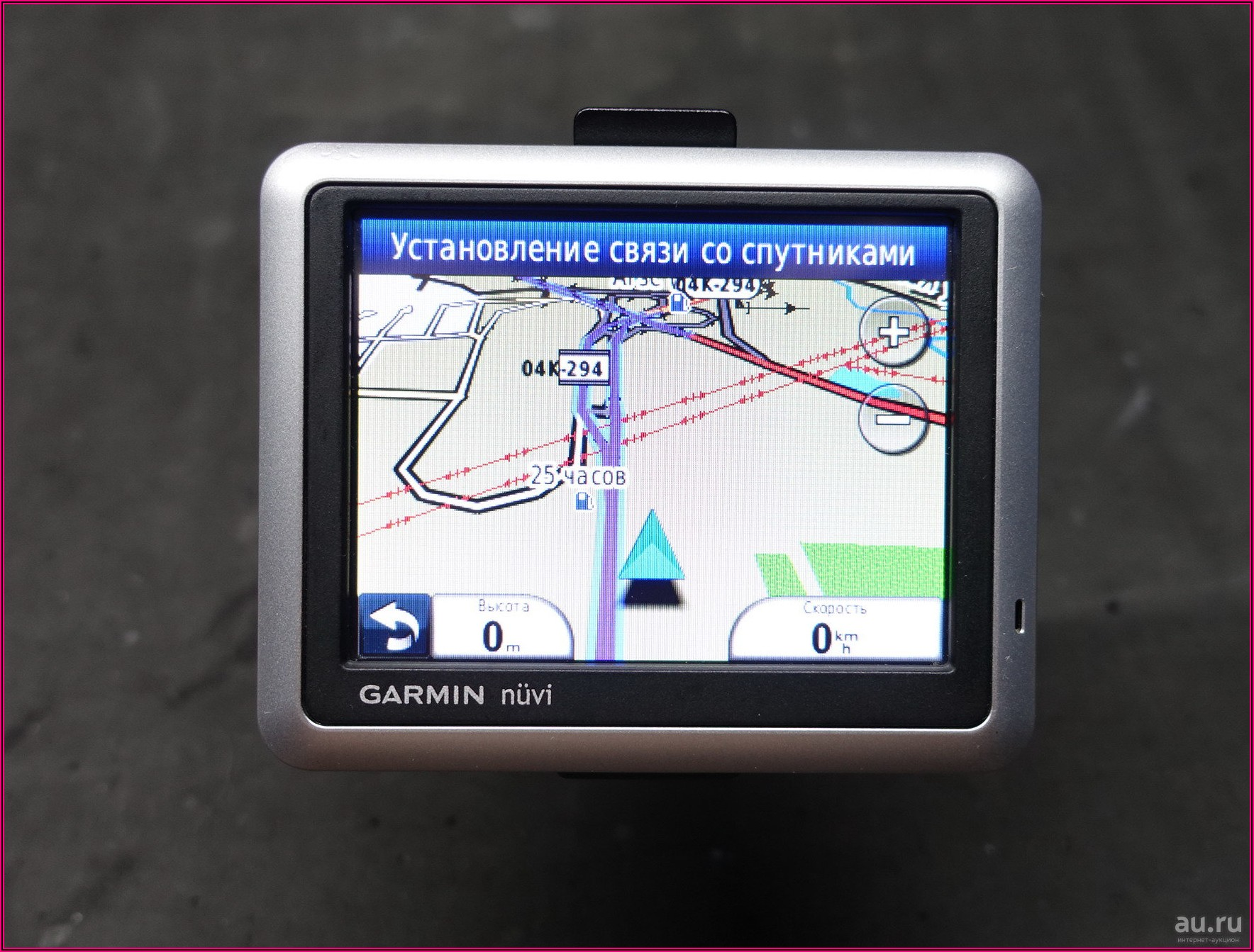 Garmin Nuvi 255w Map Update 2018 Free
