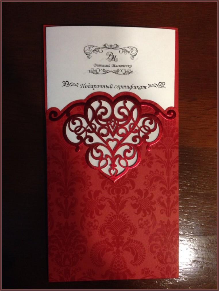 Graduation Party Invitation Card Sample