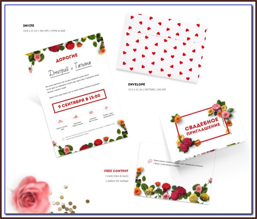 Invitation Card Template Free Download Psd