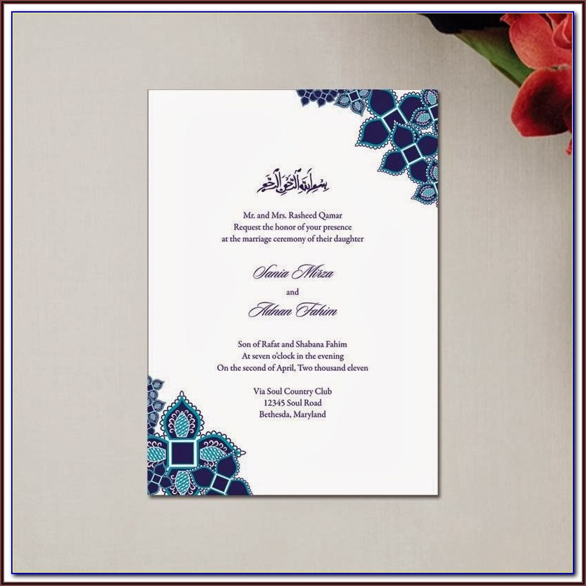 Invitation Card Template Free Download Publisher