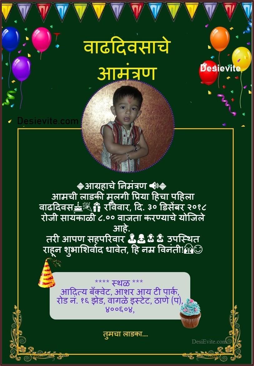 Online Birthday Invitation Card Maker