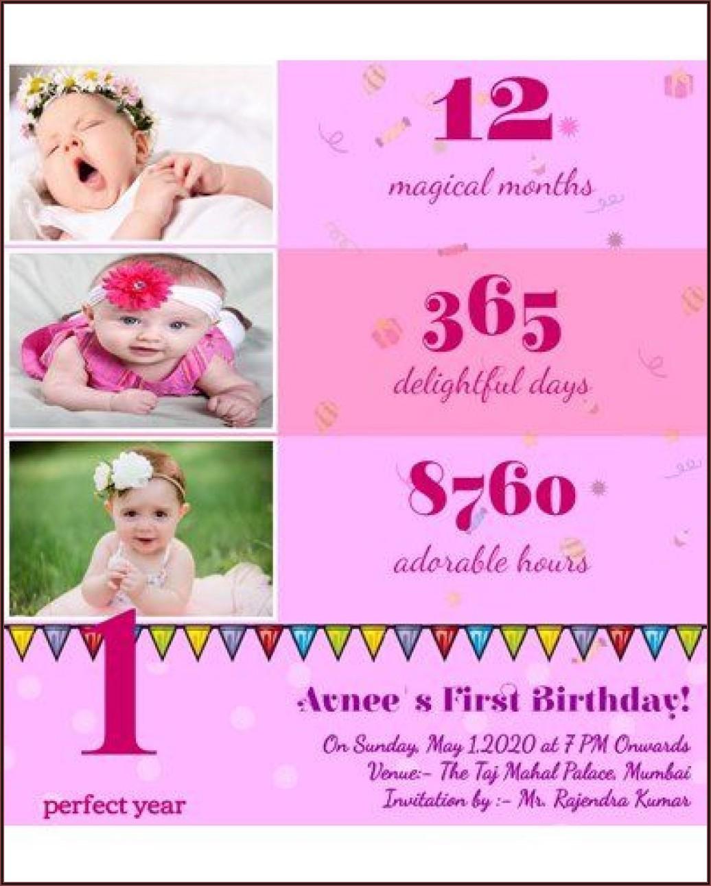 Online Birthday Invitation Maker India Free
