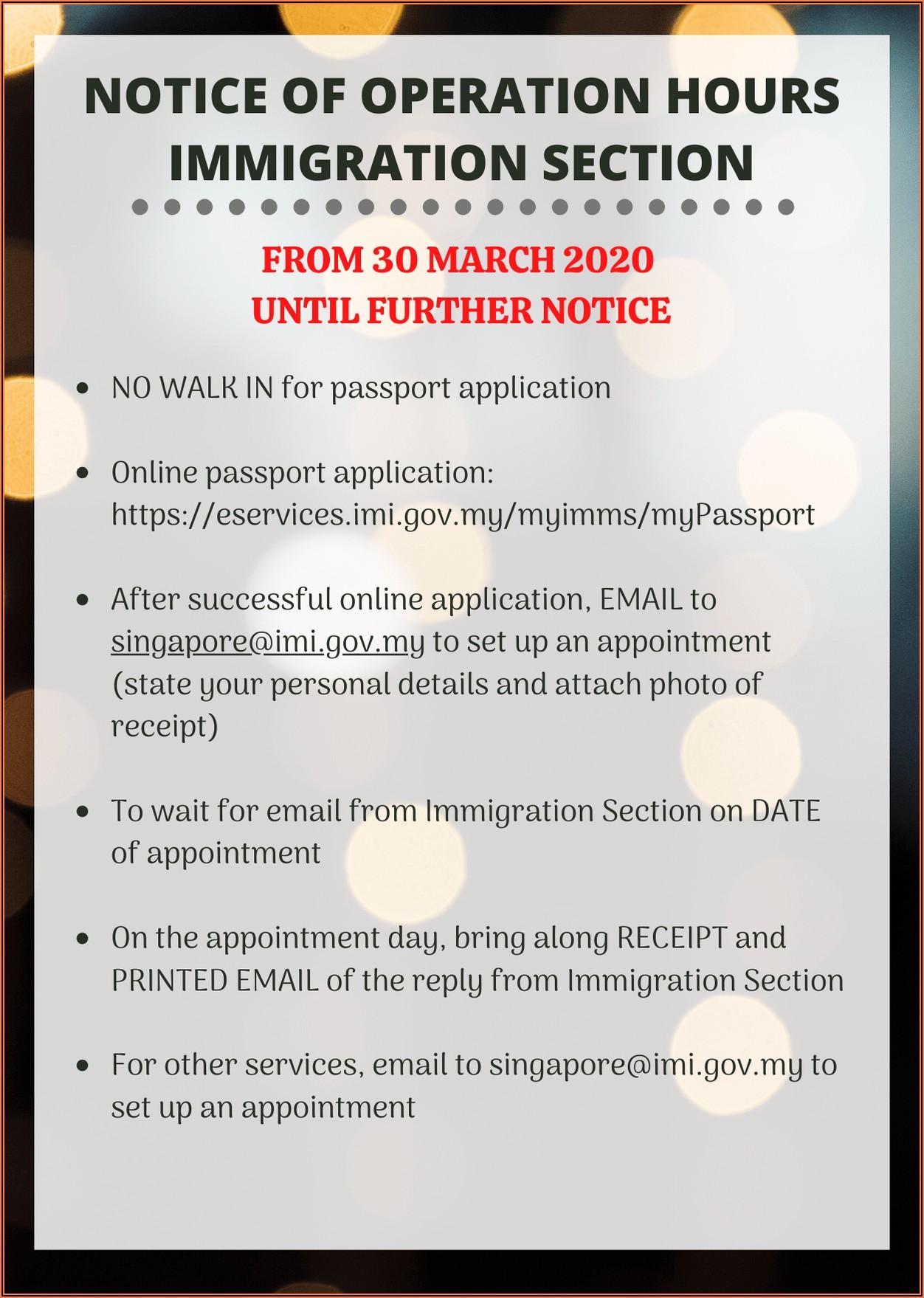 Passport Renewal Form Singapore