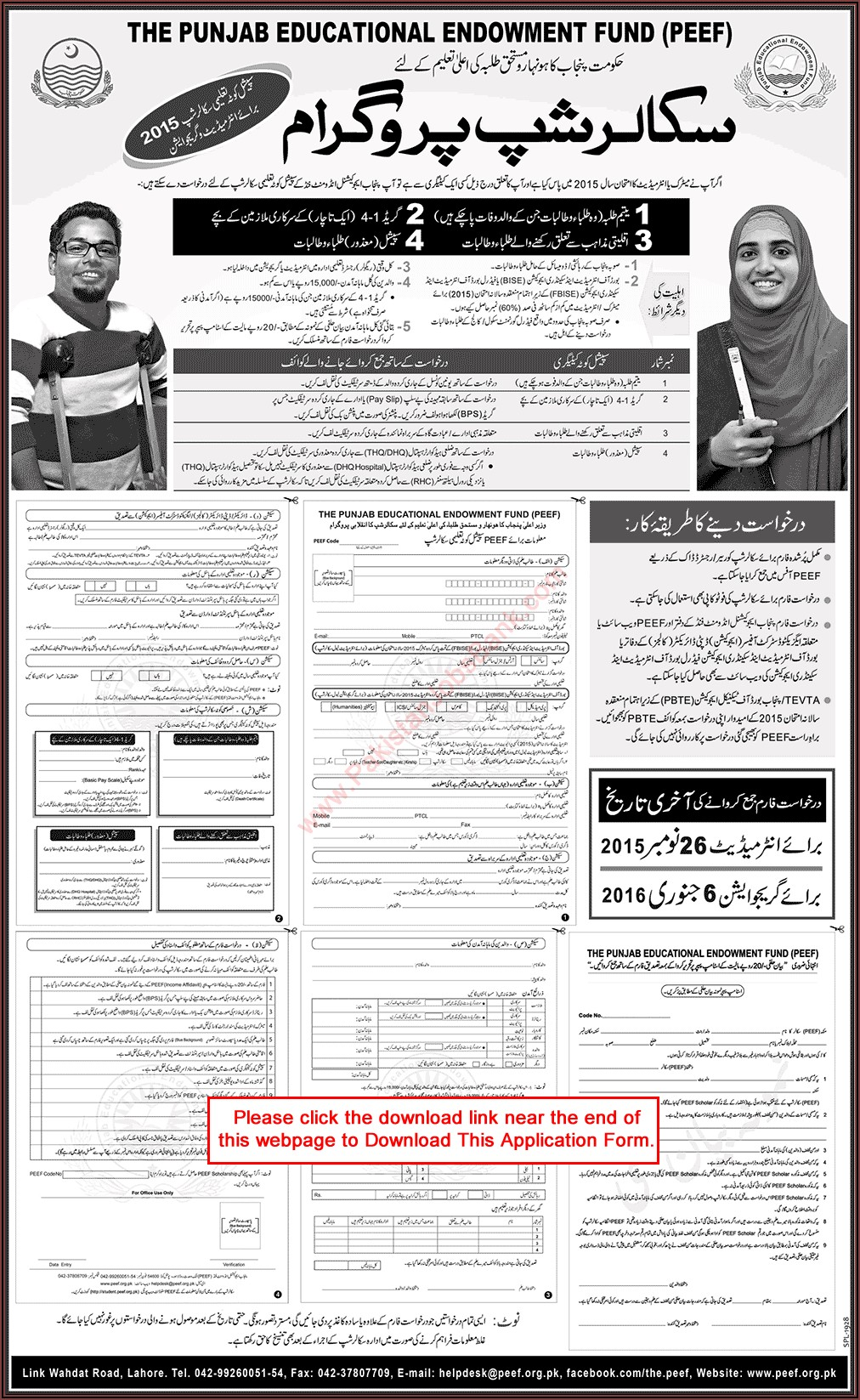 Peef Scholarship Form For Matric Students