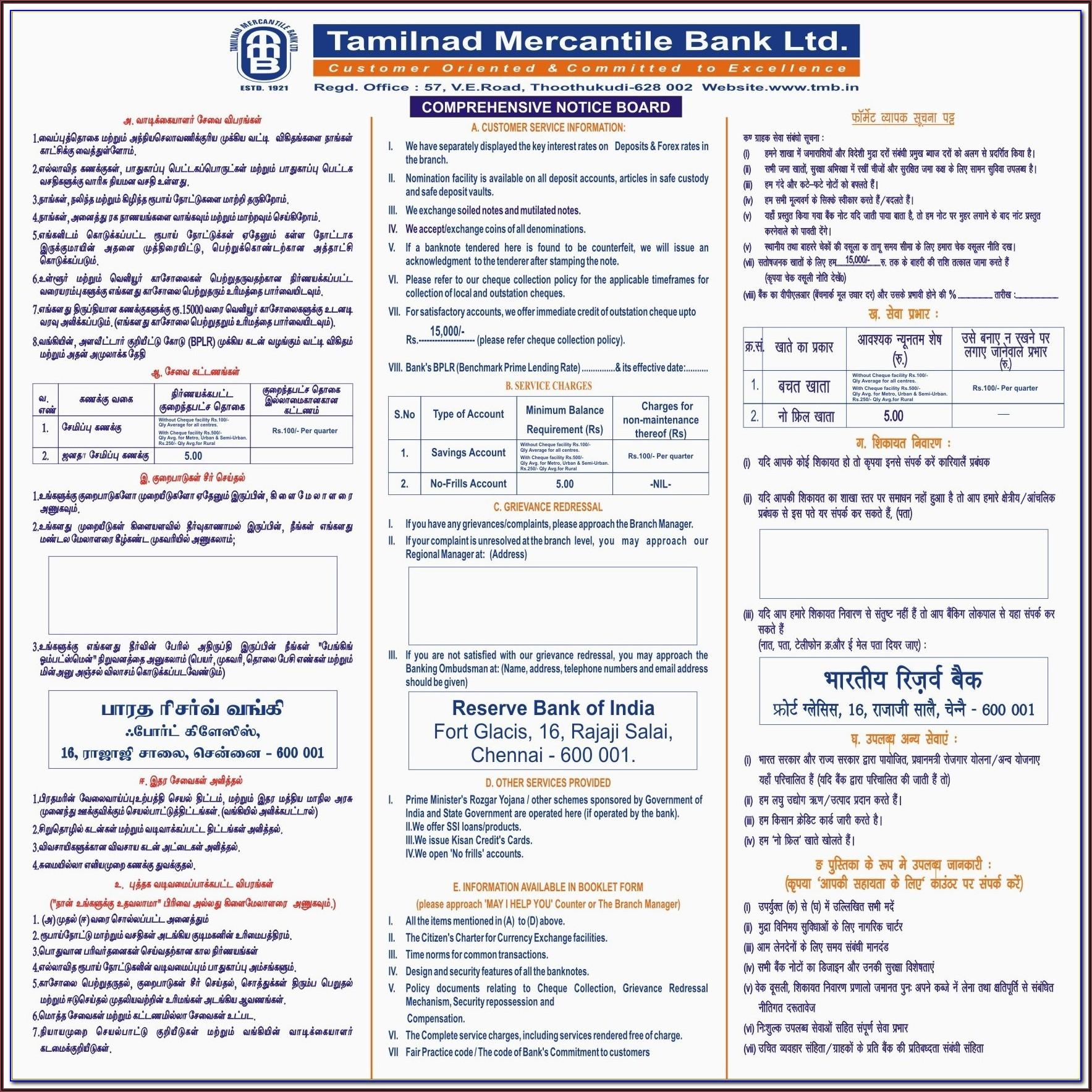 Sbi Personal Loan Form Download Pdf