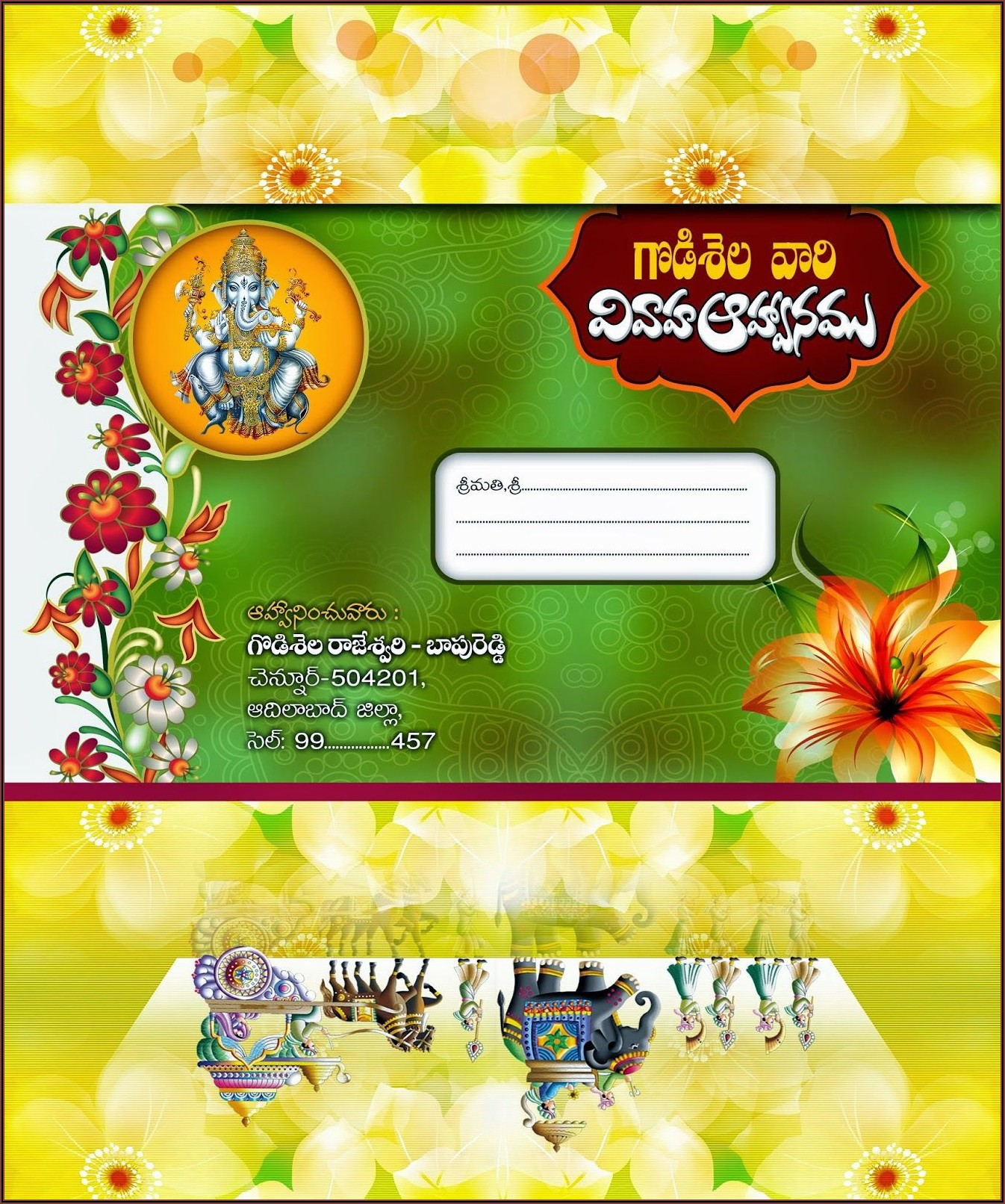 Wedding Invitation Card Design Template Free Download Psd