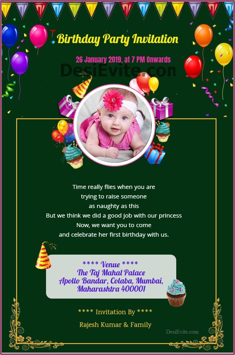 Create Birthday Invitation Card With Photo Free In Hindi