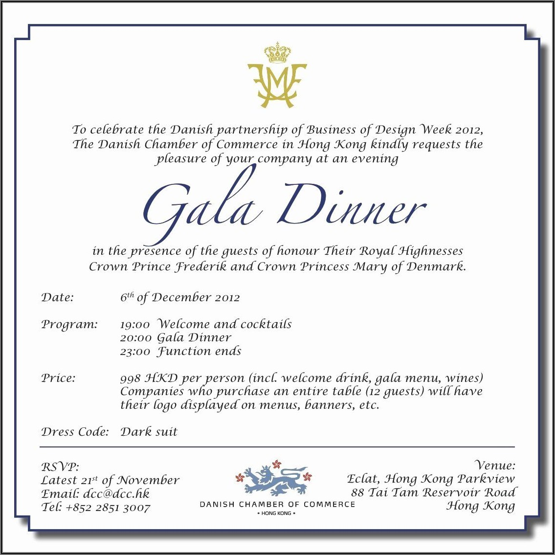 Dinner Invite Email Template