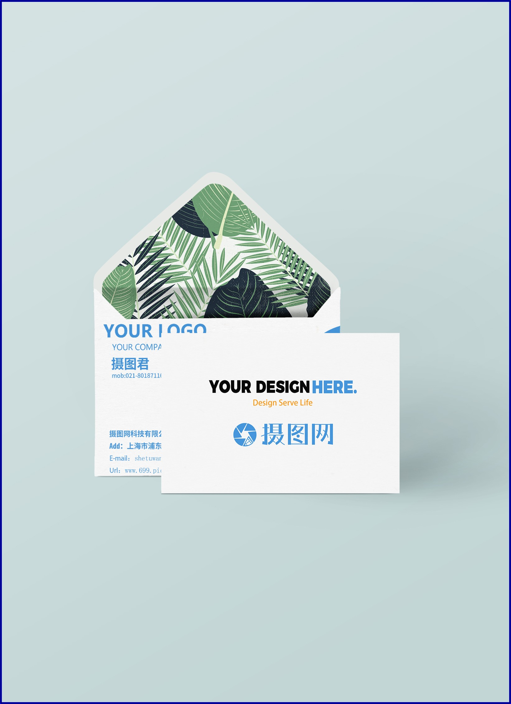 Free Business Card Envelope Template