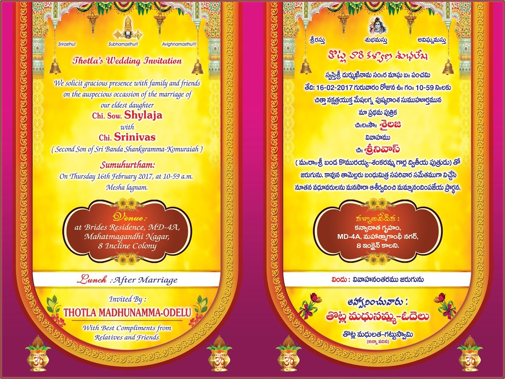 Free Online Invitation Card Design In Hindi