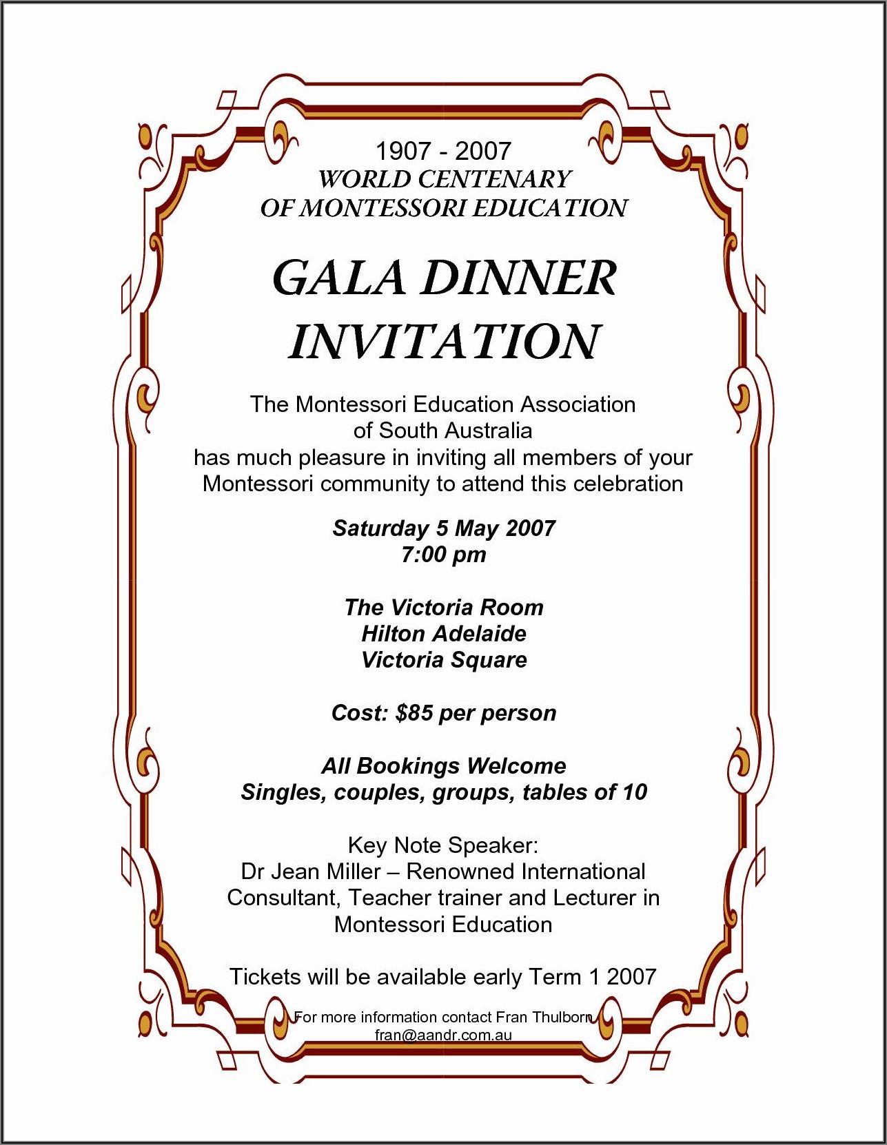 Gala Dinner Invitation Wording