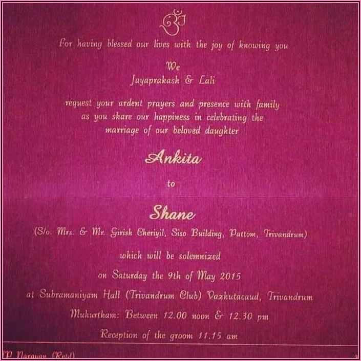 Hindu Marriage Invitation Card Format In English Pdf