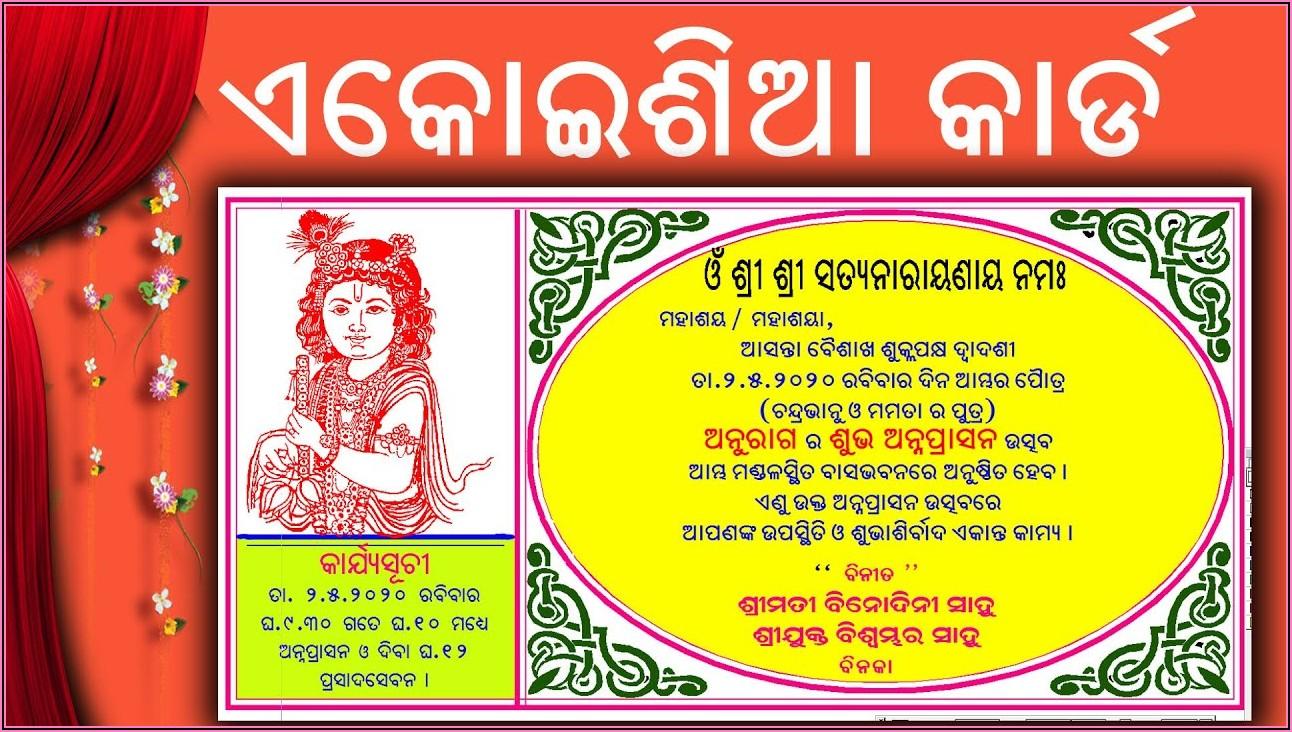 Hindu Marriage Invitation Card Format