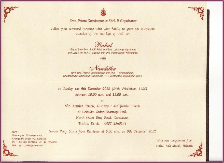 Hindu Wedding Invitation Card In English