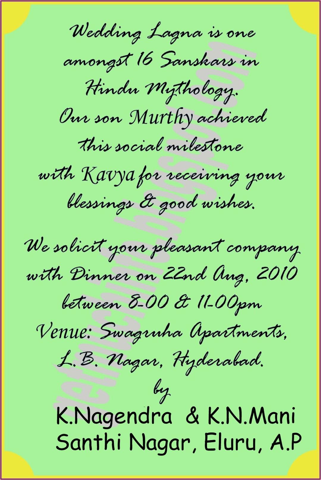 Hindu Wedding Invitation Wording In Hindi