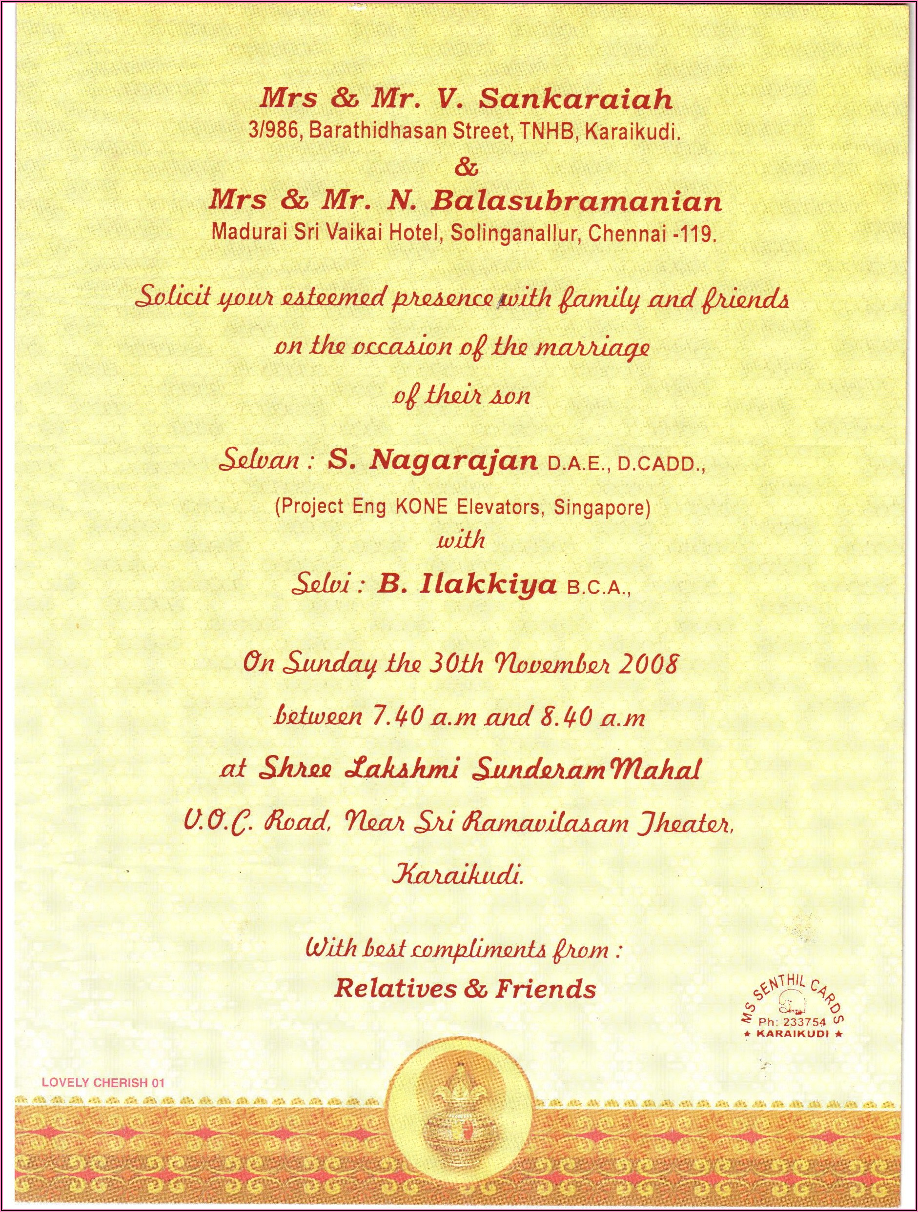 Hindu Wedding Invitation Wording In Malayalam