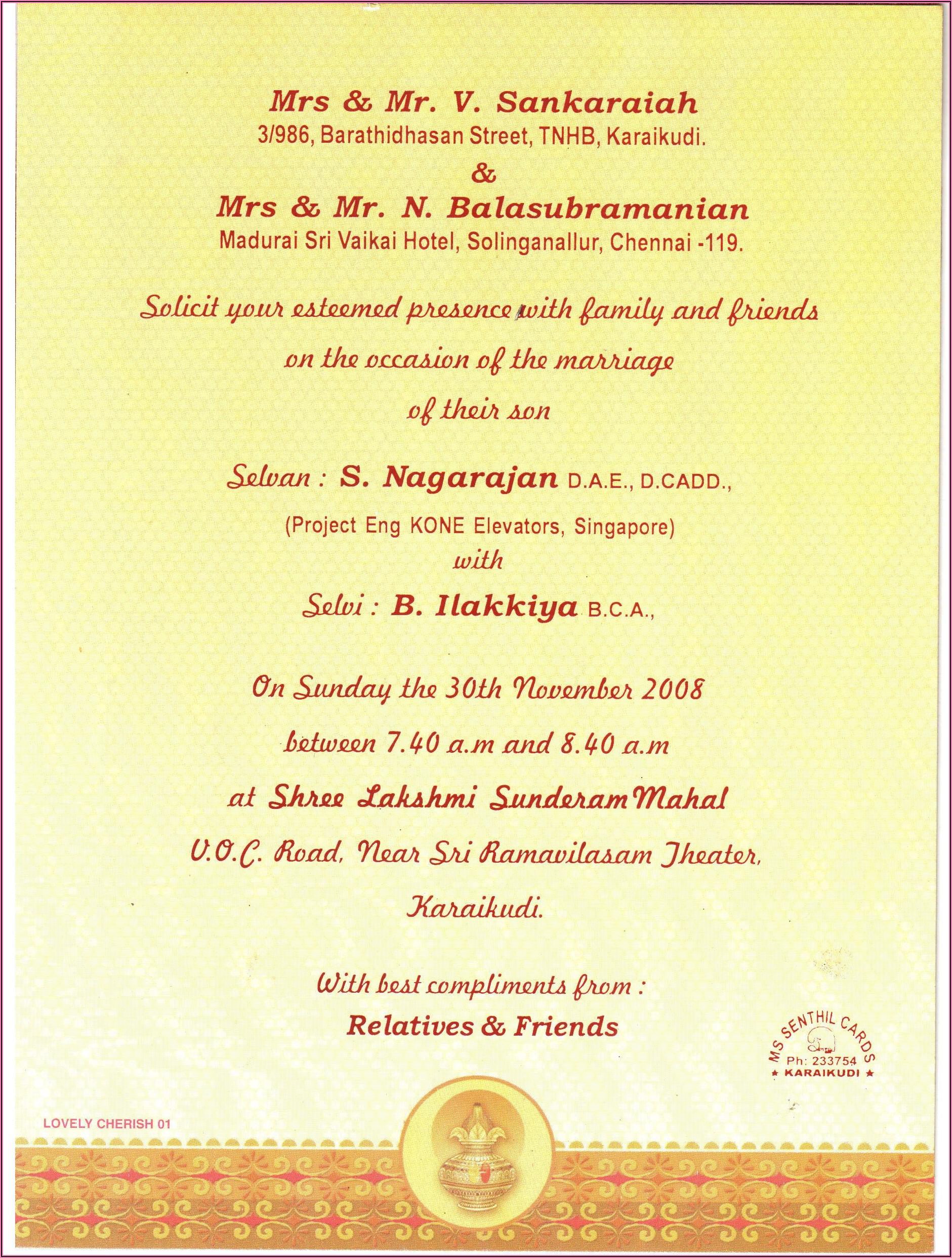Hindu Wedding Invitation Wording In Malayalam