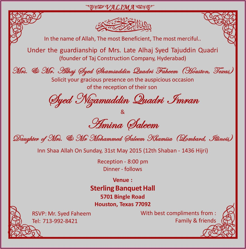 Hindu Wedding Invitation Wording In Word Format