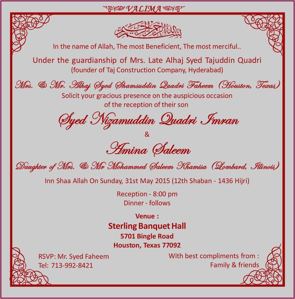 Hindu Wedding Invitation Wording In Word Format