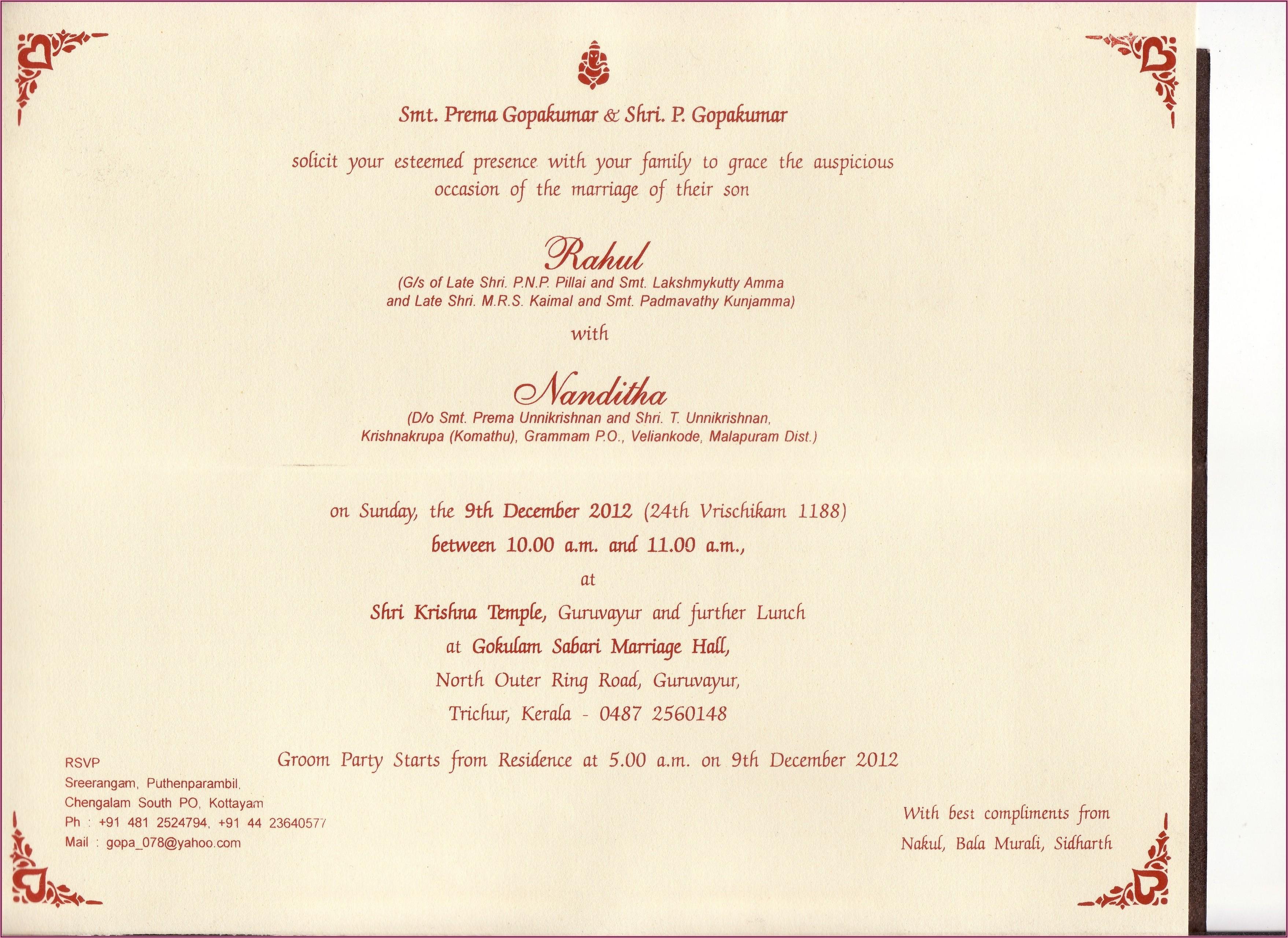 Indian Wedding Invitation Letter