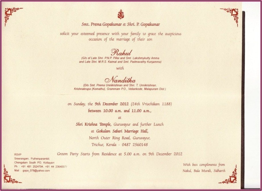 Kerala Hindu Wedding Invitation In English