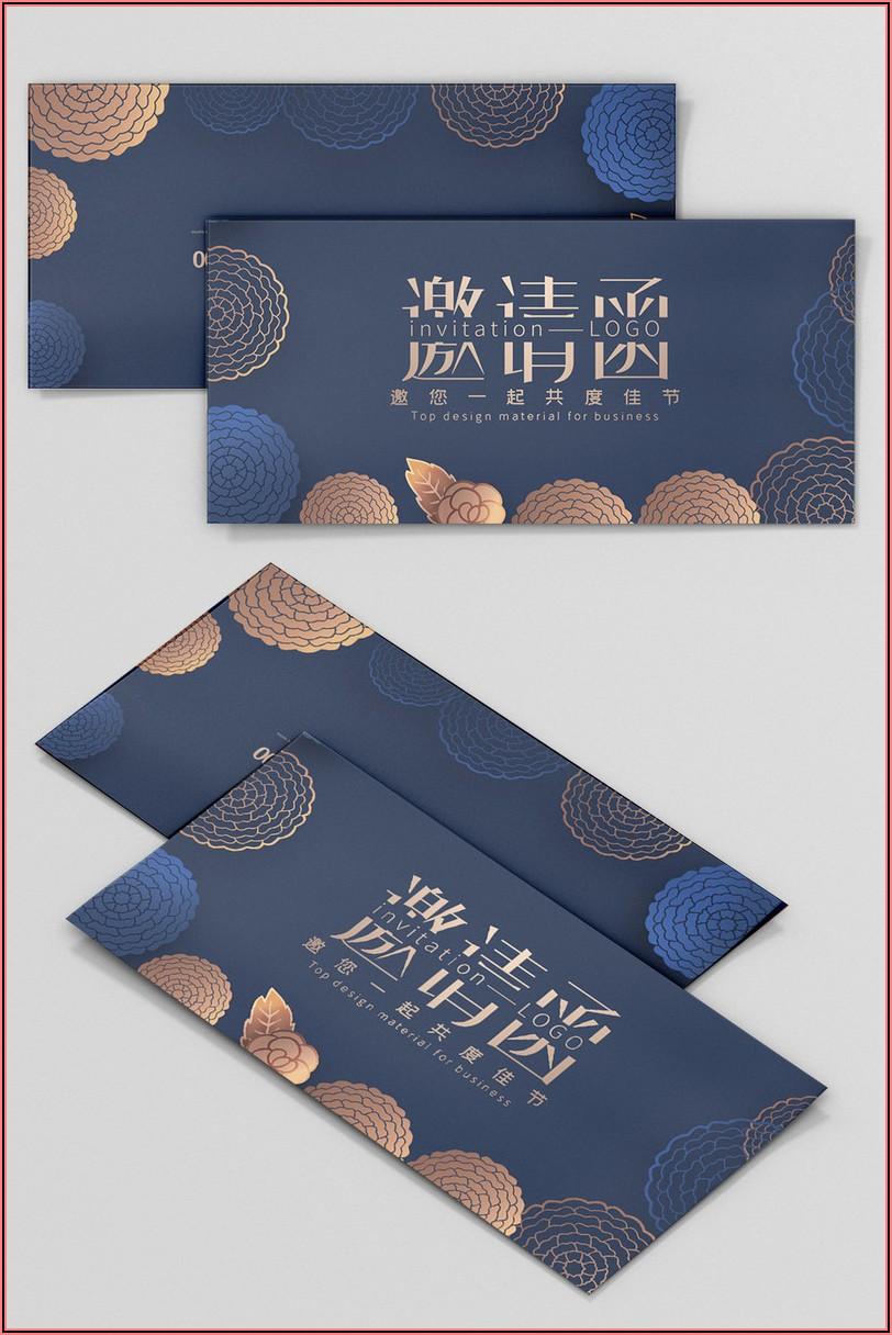 Party Invitation Design Templates Free Download