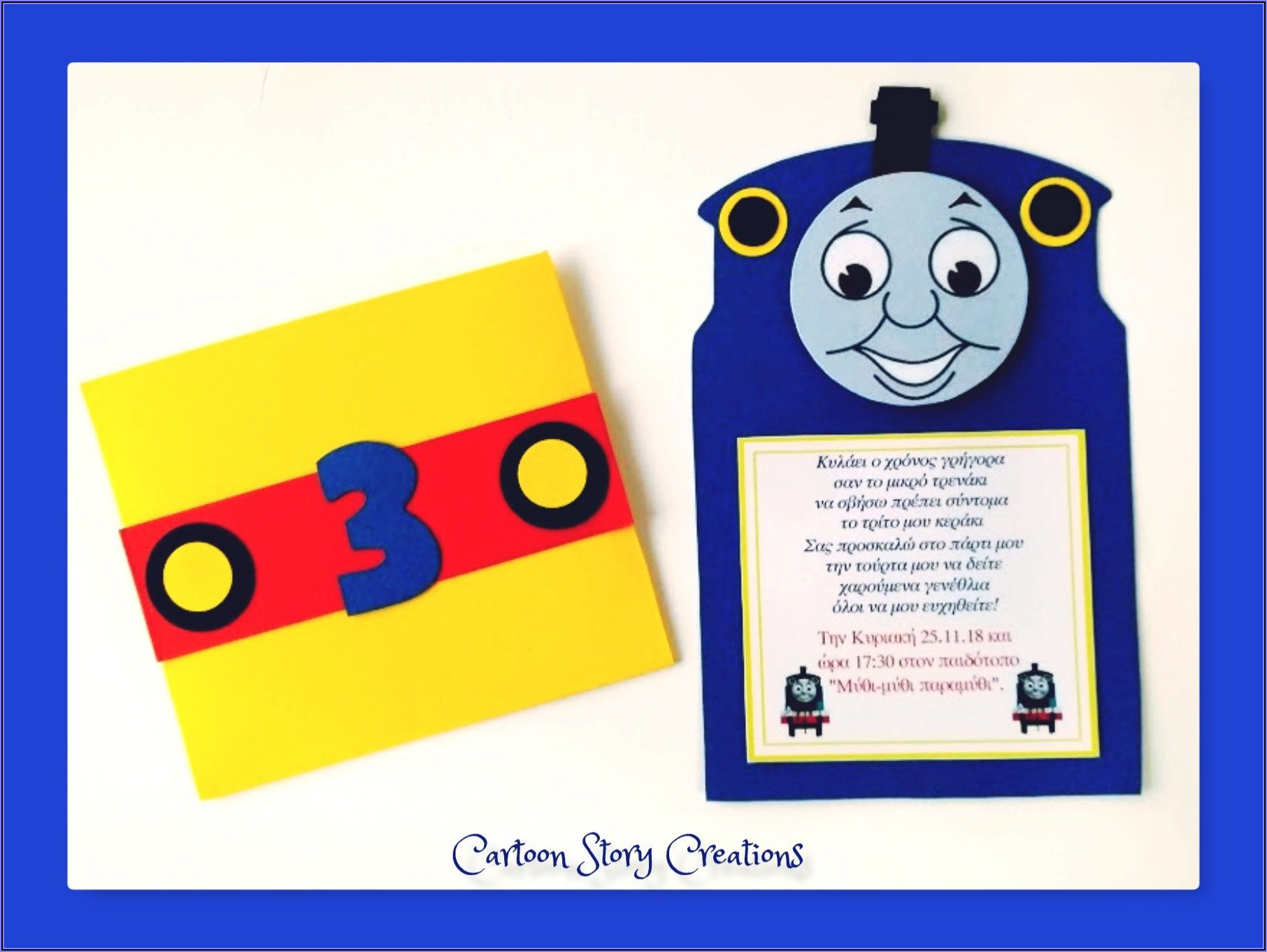 Thomas The Train Birthday Party Invites