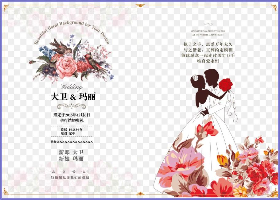 Wedding Invitation Card Background Pinterest