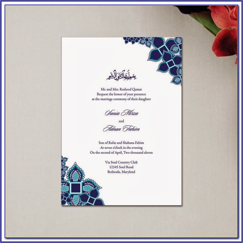 Wedding Invitation Cards Free Download