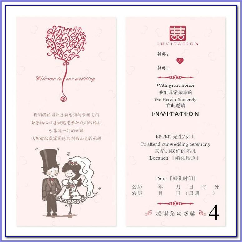 Wedding Invitation Design Template Free Download