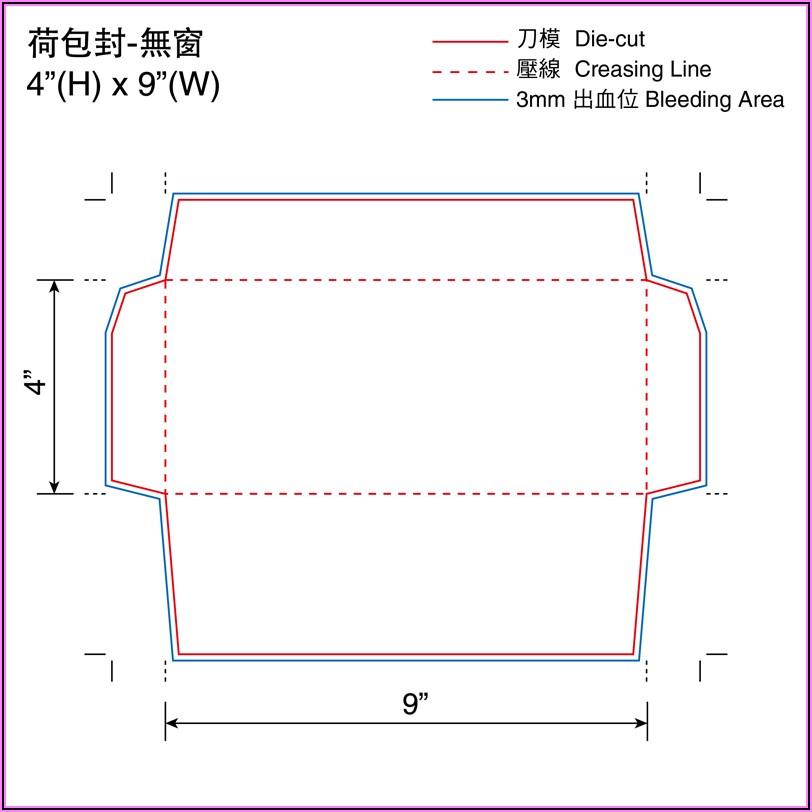 A4 Size Envelope Template Illustrator