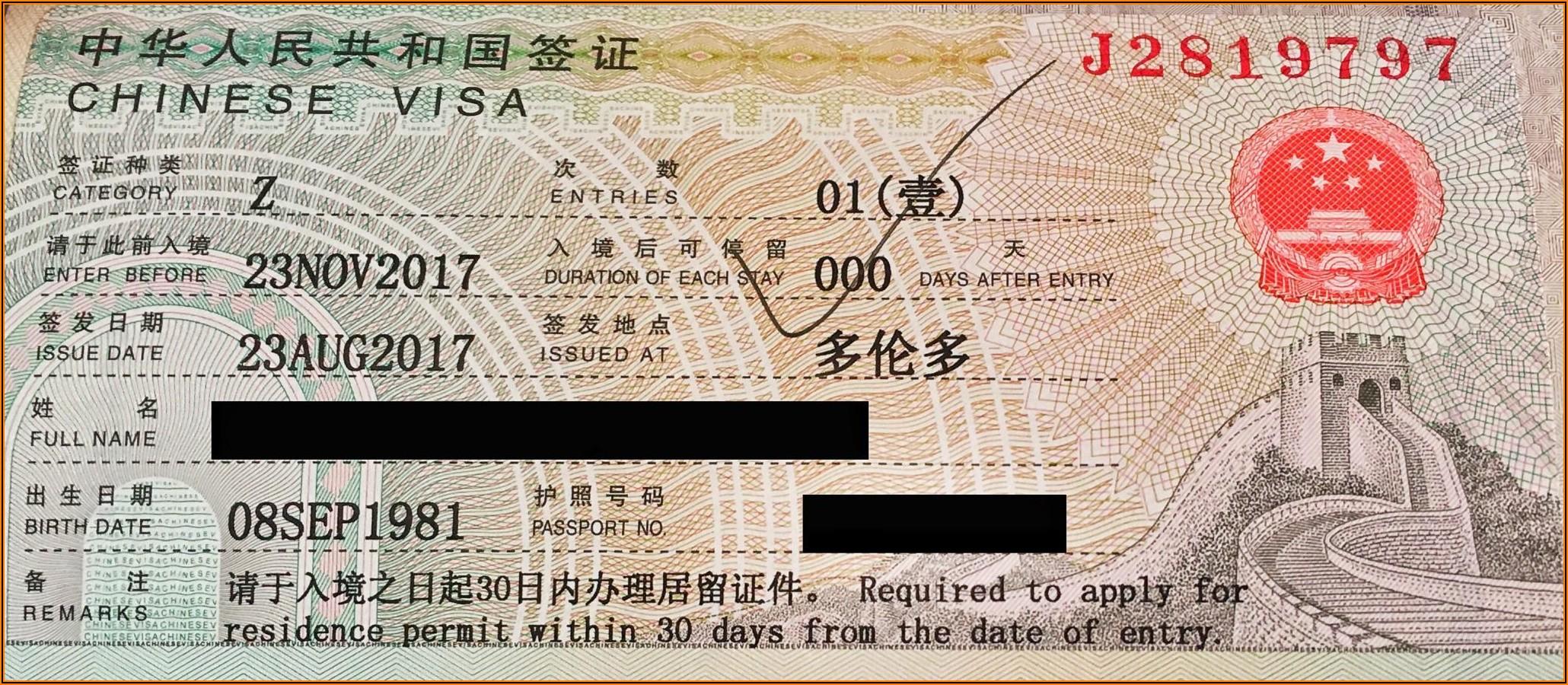Chinese Visa Apply