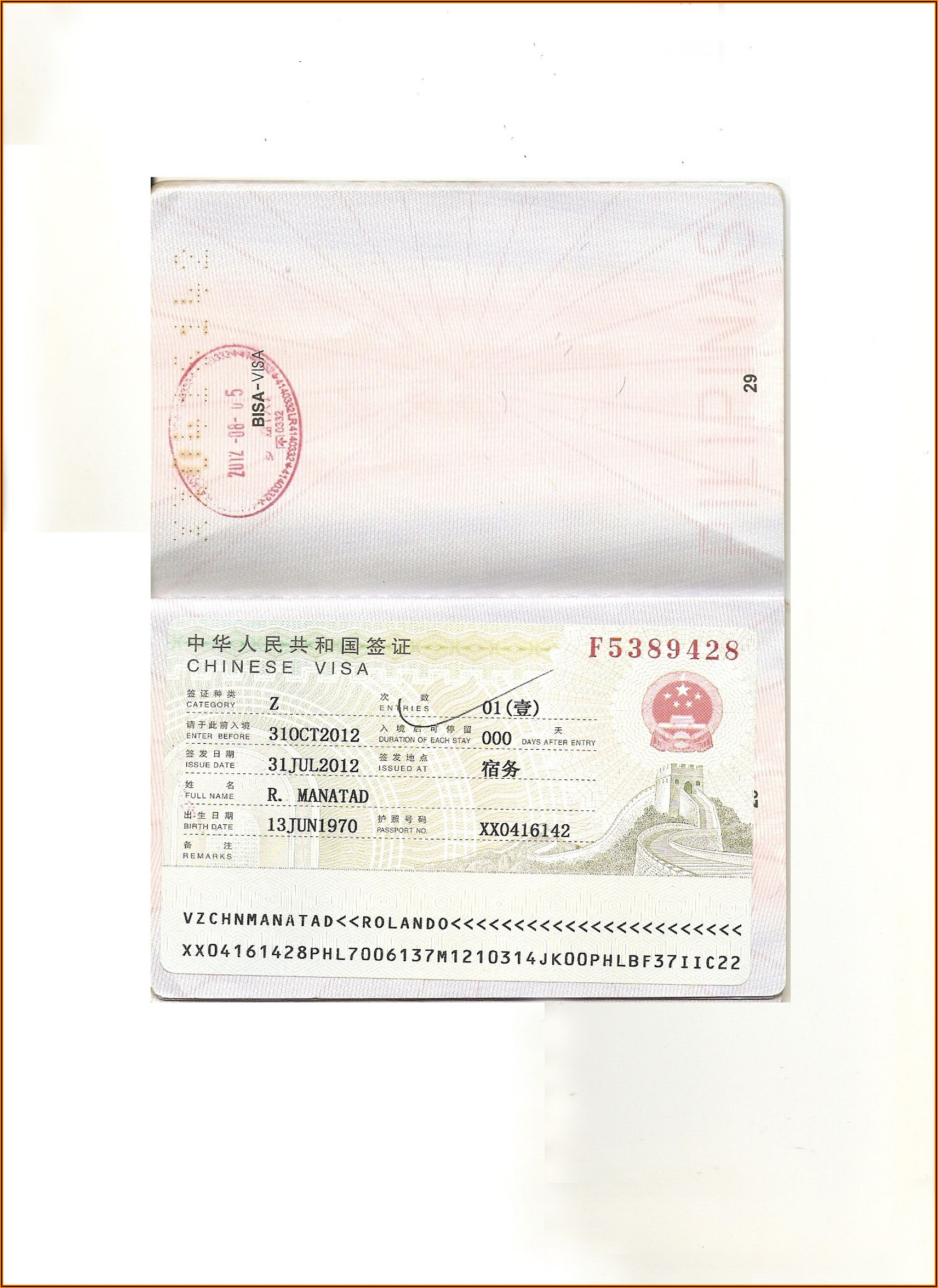 Chinese Visa Forms