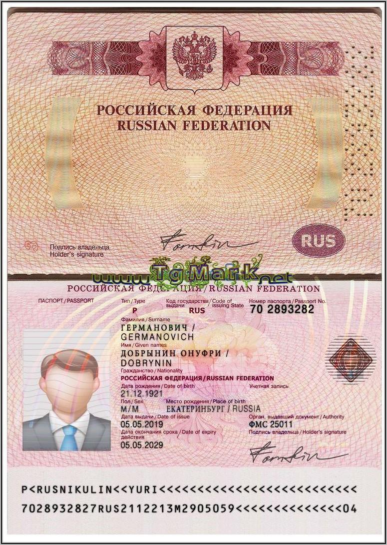 Downloadable Passport Wedding Invitation Template